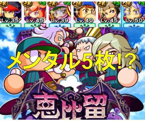 f:id:arimurasaji:20191102134123j:plain