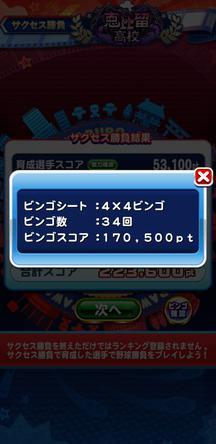 f:id:arimurasaji:20191102194641j:plain
