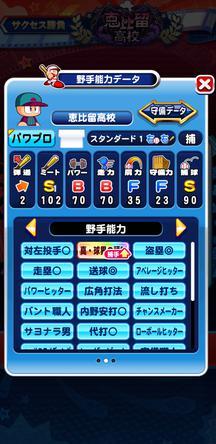 f:id:arimurasaji:20191102194645j:plain