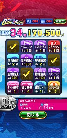 f:id:arimurasaji:20191102194656j:plain