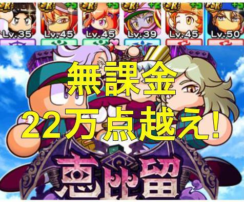 f:id:arimurasaji:20191102195437j:plain