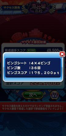 f:id:arimurasaji:20191103115515j:plain