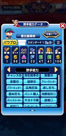 f:id:arimurasaji:20191103115518j:plain