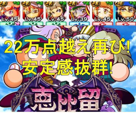 f:id:arimurasaji:20191103115847j:plain