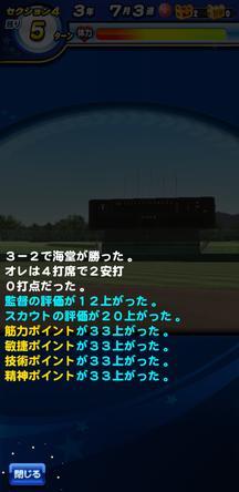 f:id:arimurasaji:20191104155417j:plain