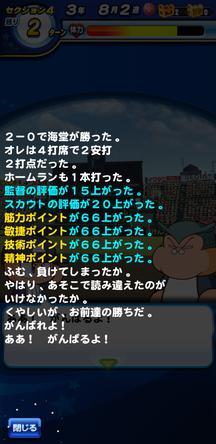 f:id:arimurasaji:20191104161940j:plain