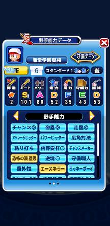 f:id:arimurasaji:20191104162006j:plain