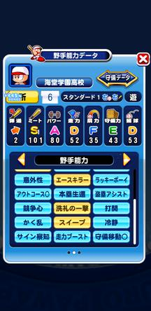 f:id:arimurasaji:20191104162008j:plain