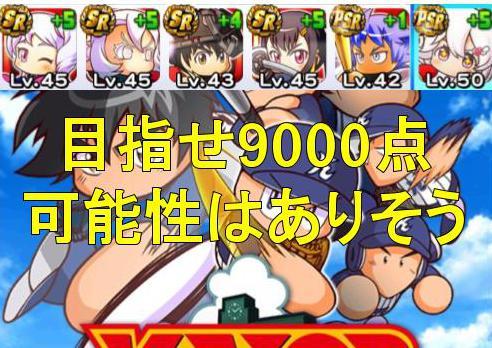 f:id:arimurasaji:20191104162715j:plain