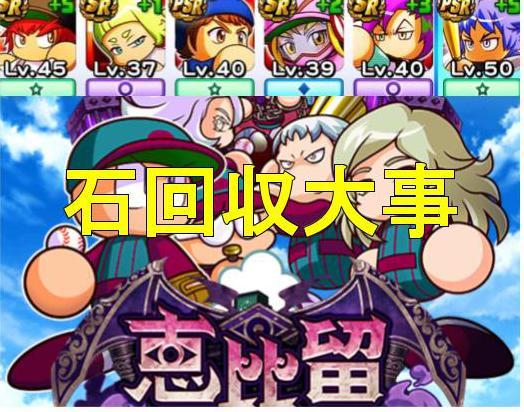 f:id:arimurasaji:20191104175453j:plain