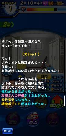 f:id:arimurasaji:20191105214420j:plain