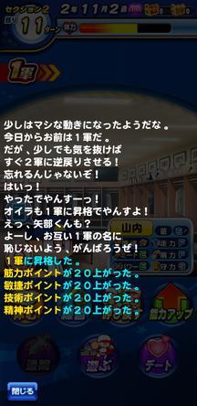 f:id:arimurasaji:20191105214432j:plain