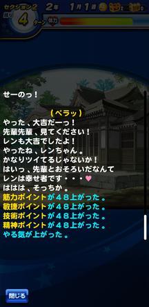 f:id:arimurasaji:20191105214444j:plain
