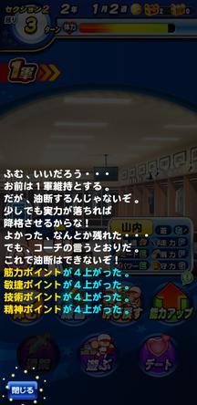 f:id:arimurasaji:20191105214452j:plain