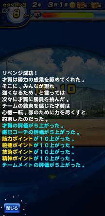 f:id:arimurasaji:20191105214504j:plain