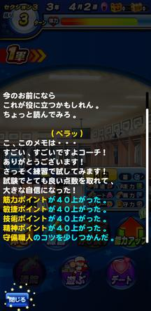 f:id:arimurasaji:20191105214512j:plain