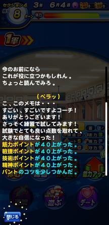 f:id:arimurasaji:20191105214537j:plain