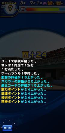 f:id:arimurasaji:20191105214550j:plain