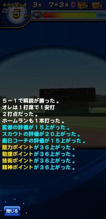 f:id:arimurasaji:20191105214559j:plain