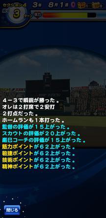 f:id:arimurasaji:20191105214608j:plain