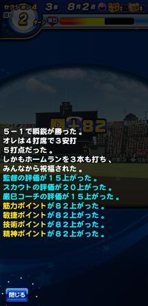 f:id:arimurasaji:20191105214616j:plain