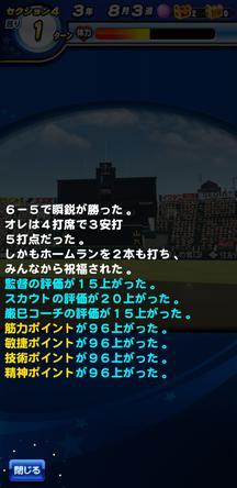 f:id:arimurasaji:20191105214624j:plain
