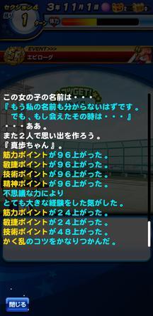 f:id:arimurasaji:20191105214632j:plain