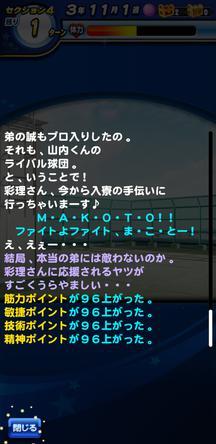 f:id:arimurasaji:20191105214638j:plain