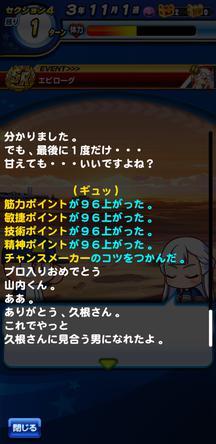 f:id:arimurasaji:20191105214642j:plain