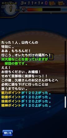 f:id:arimurasaji:20191105214646j:plain