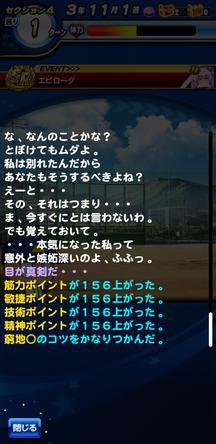 f:id:arimurasaji:20191105214651j:plain