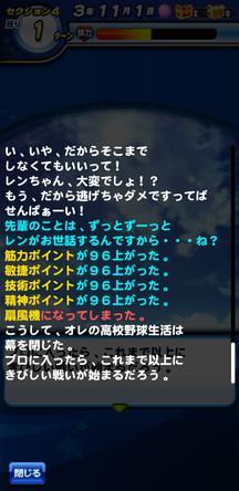 f:id:arimurasaji:20191105214659j:plain