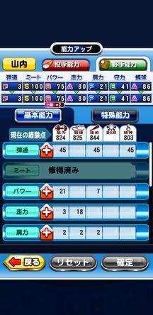 f:id:arimurasaji:20191105214717j:plain