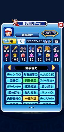 f:id:arimurasaji:20191105214724j:plain