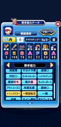 f:id:arimurasaji:20191105214727j:plain