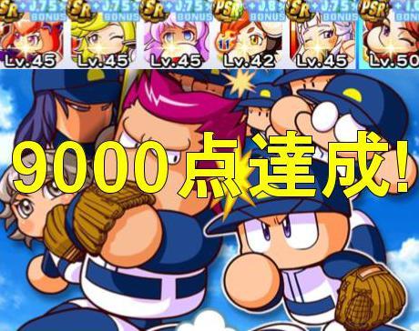 f:id:arimurasaji:20191105215519j:plain