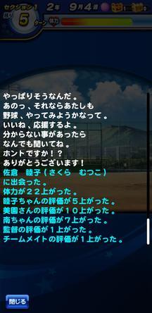 f:id:arimurasaji:20191106205930j:plain