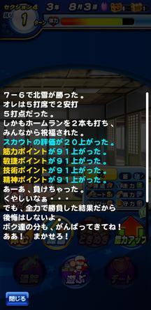 f:id:arimurasaji:20191106210019j:plain