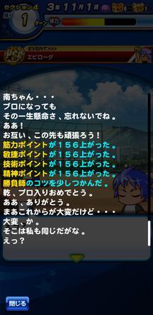 f:id:arimurasaji:20191106213353j:plain