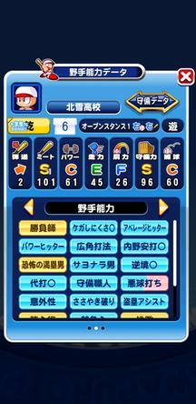 f:id:arimurasaji:20191106213412j:plain
