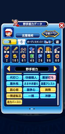 f:id:arimurasaji:20191106213414j:plain