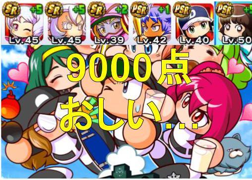 f:id:arimurasaji:20191106213701j:plain