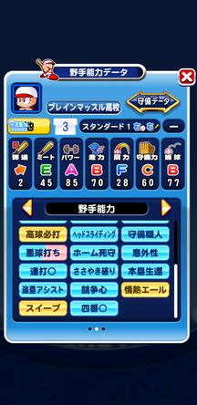 f:id:arimurasaji:20191107213725j:plain