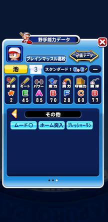 f:id:arimurasaji:20191107213728j:plain
