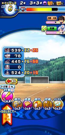 f:id:arimurasaji:20191107215414j:plain