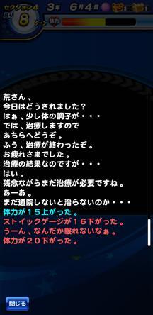 f:id:arimurasaji:20191107215454j:plain