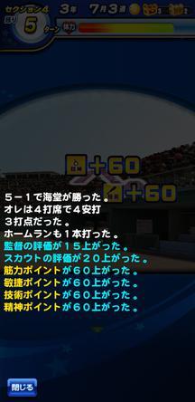 f:id:arimurasaji:20191107215519j:plain