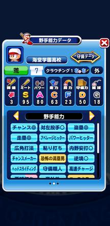 f:id:arimurasaji:20191107215551j:plain