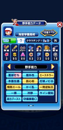 f:id:arimurasaji:20191107215554j:plain