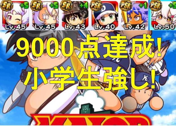 f:id:arimurasaji:20191107215901j:plain